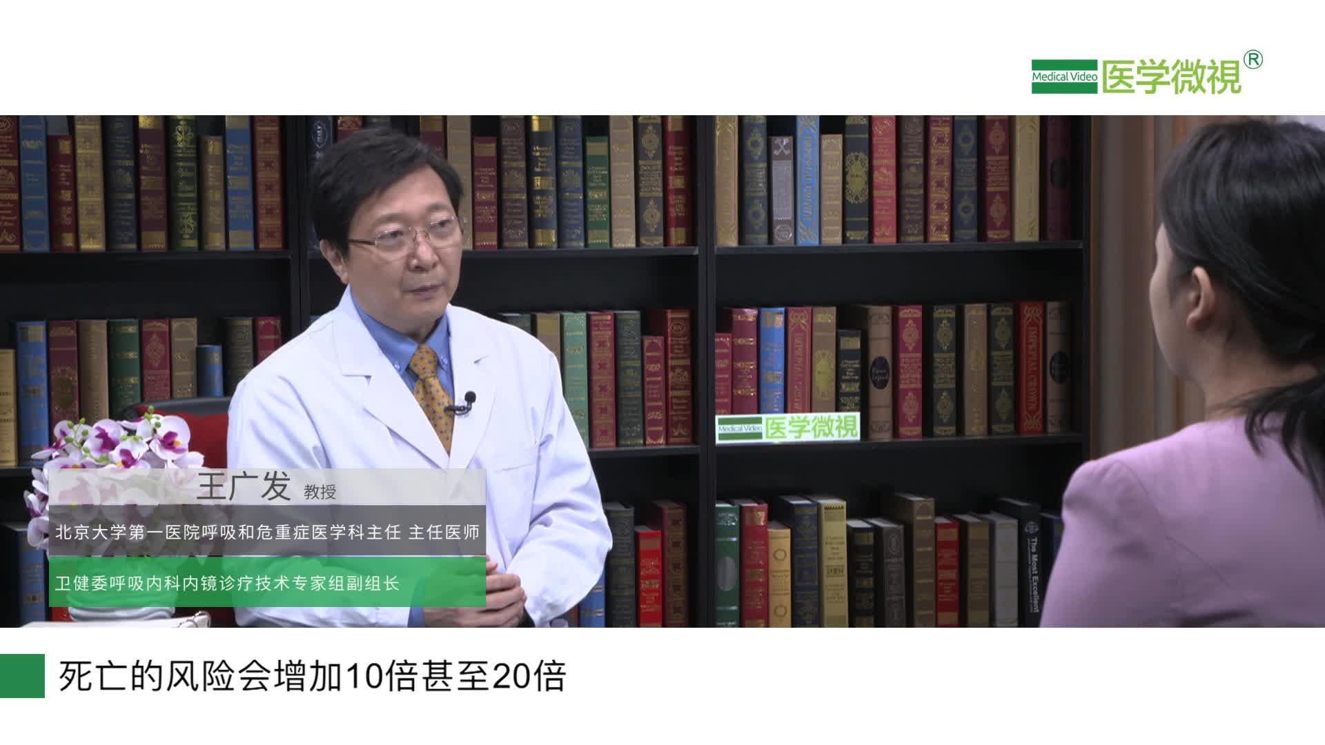 肺气肿患者应该接种新冠疫苗吗?