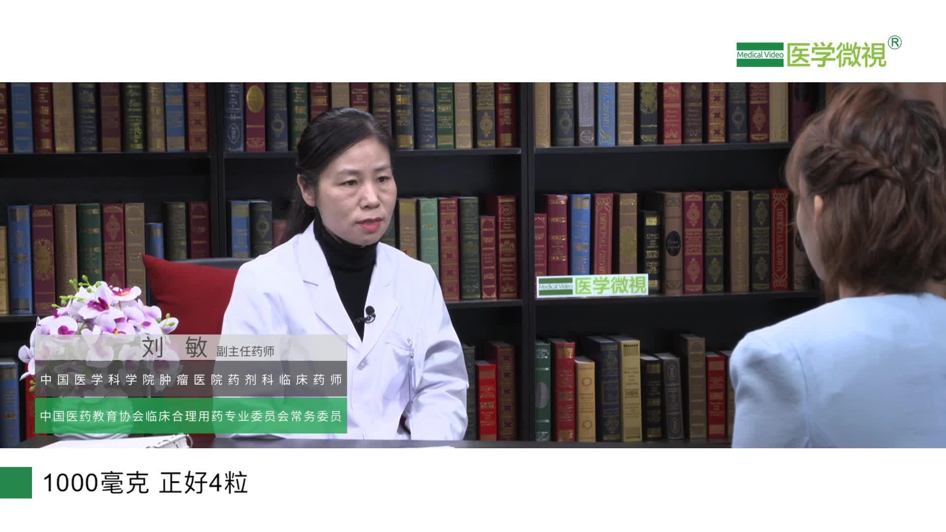 阿比特龙治前列腺癌患者自行减量或漏服吗?会有什么影响吗?