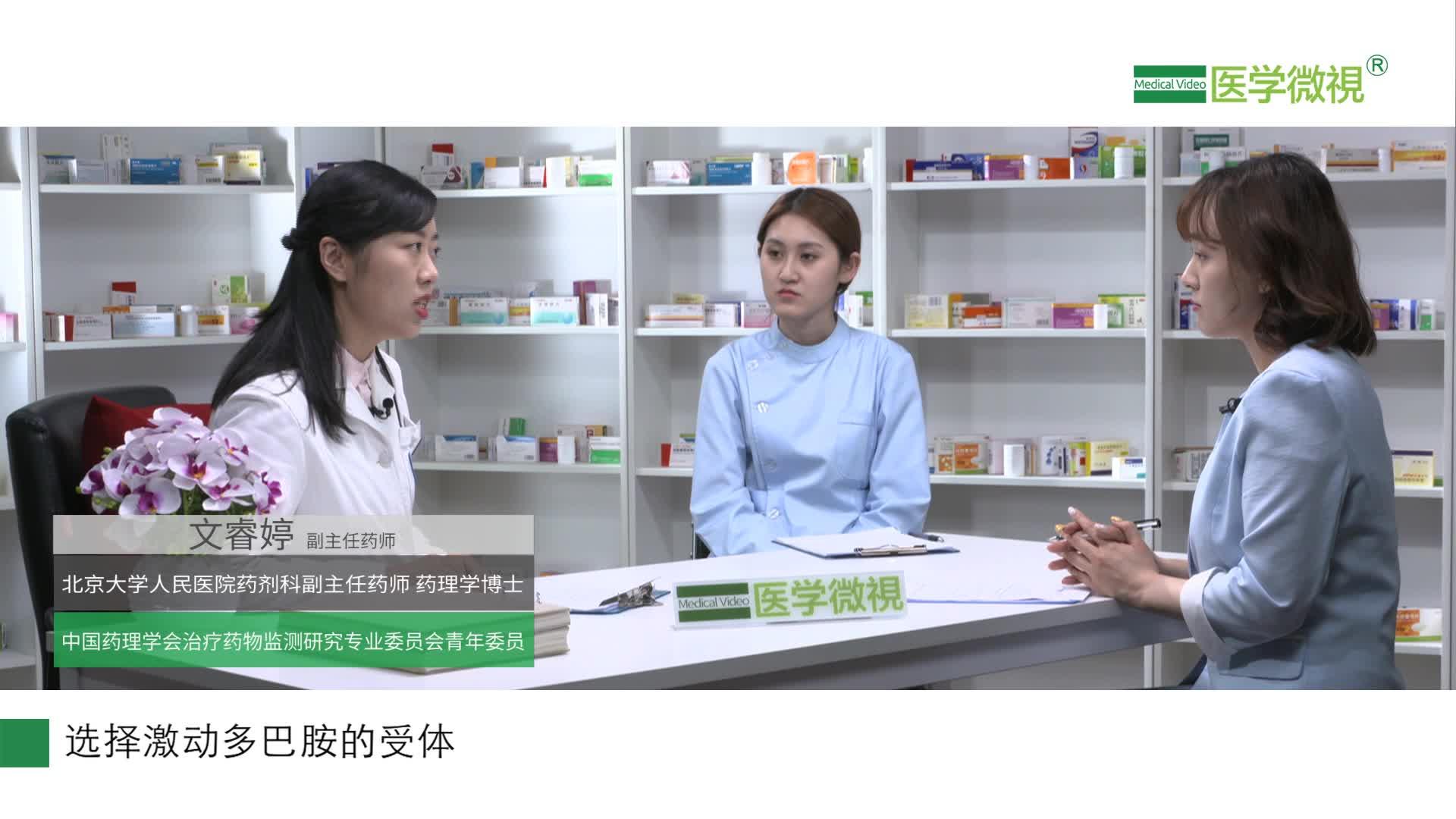 哪些患者不能服用多巴丝肼片?有其它药物能替代吗?