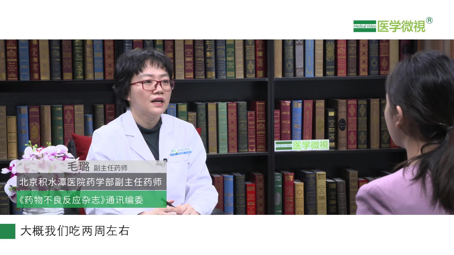 双氯芬酸治疗关节炎多久见效?需要服用多久?能长期用吗?