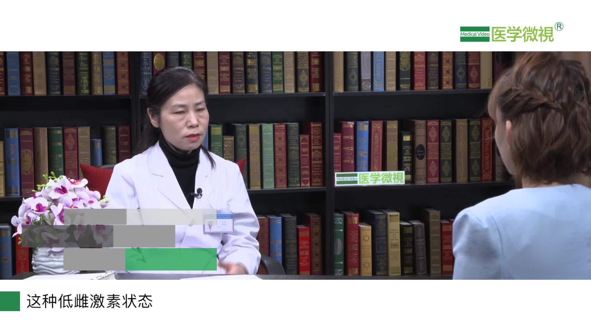 戈舍瑞林的副反应有什么?会导致骨质疏松吗?该怎么办?