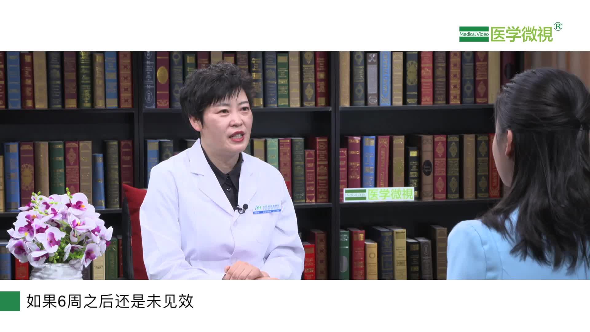 強直性脊柱炎、急性疼痛的患者怎么服用塞來昔布膠囊?要注意什么?