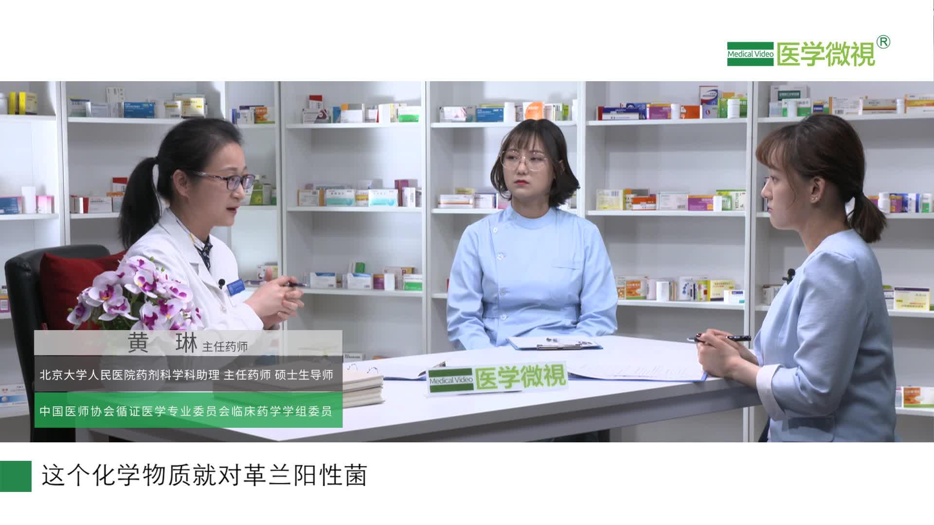 醋酸氯己定漱口水是如何杀死牙菌斑的?能预防口腔疾病吗?