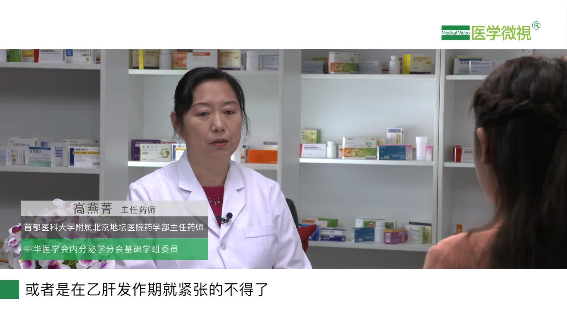 乙肝有哪些阶段?在哪些阶段乙肝患者要抗病毒治疗?