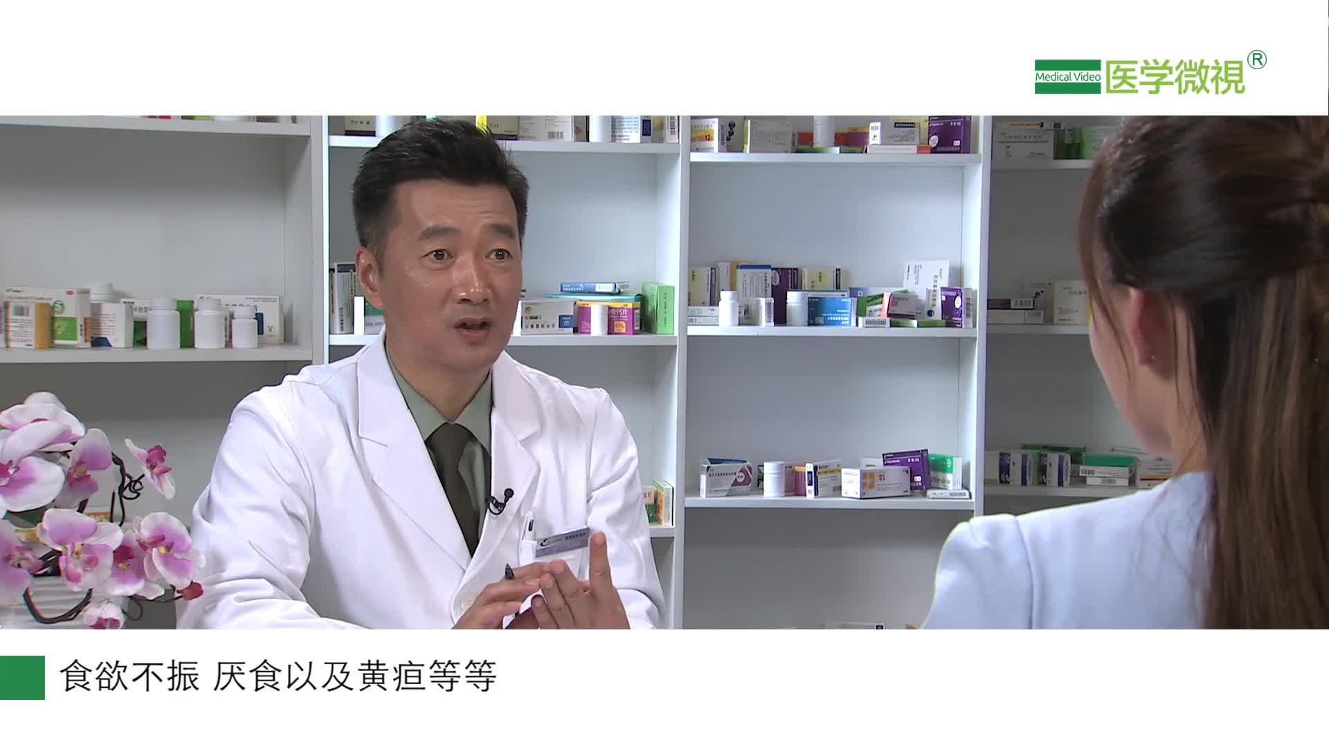 服用抗結核藥物會造成肝臟損害嗎?會導致皮膚發黑嗎?吃抗結核藥能喝豆漿嗎?