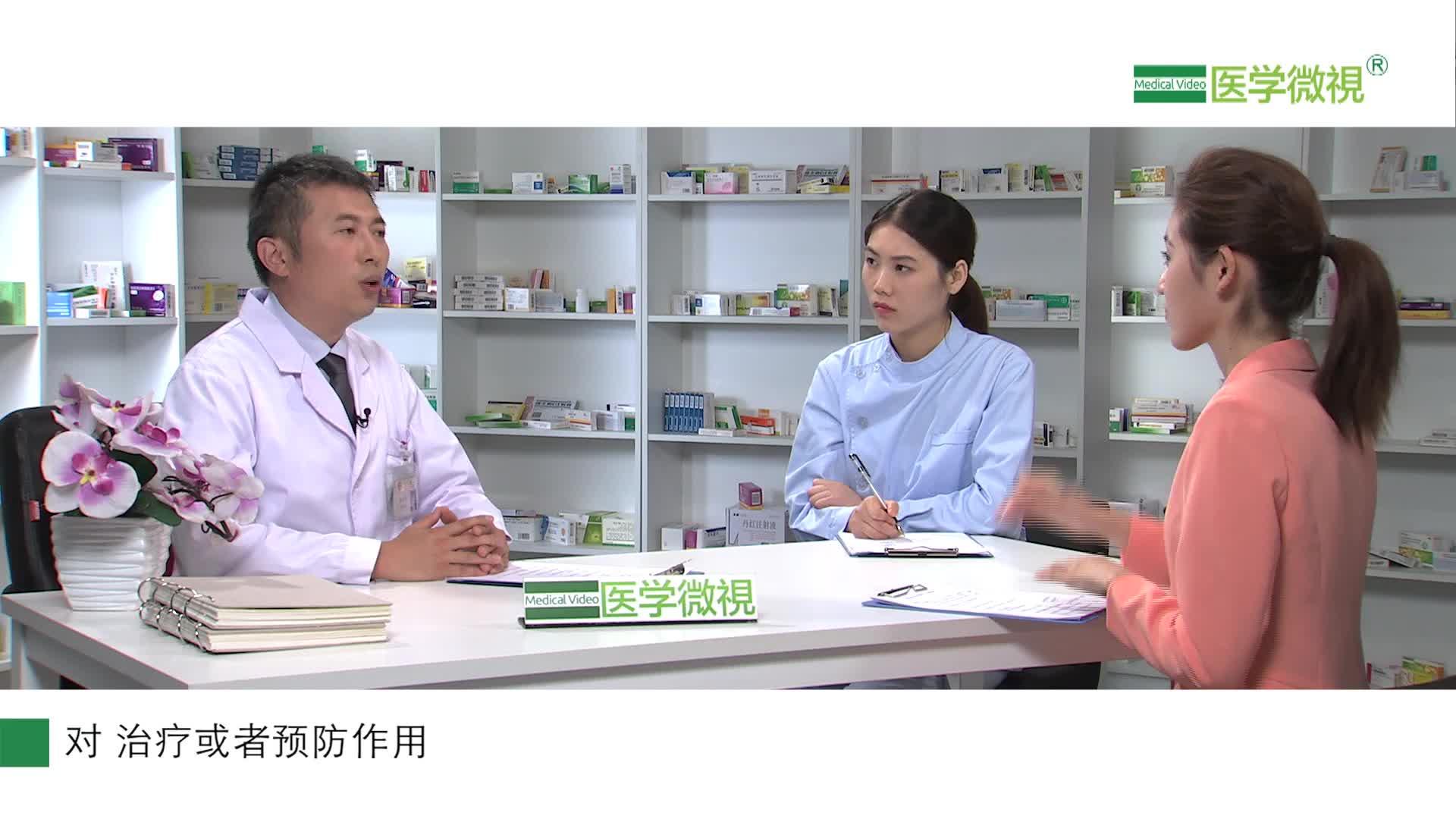 阿托伐他汀片(阿托伐他汀鈣片)能治療哪些疾???可以補鈣嗎?功效?
