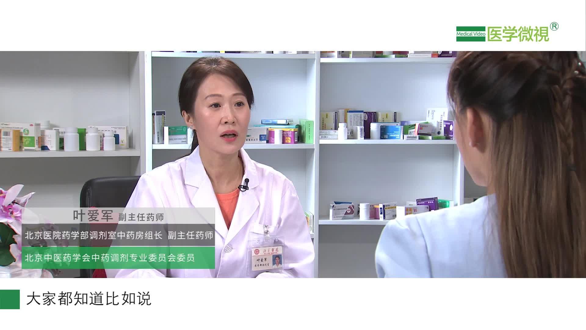 """中医说的""""肺热咳嗽""""是怎么回事?通宣理肺丸肺阳虚能吃吗?"""