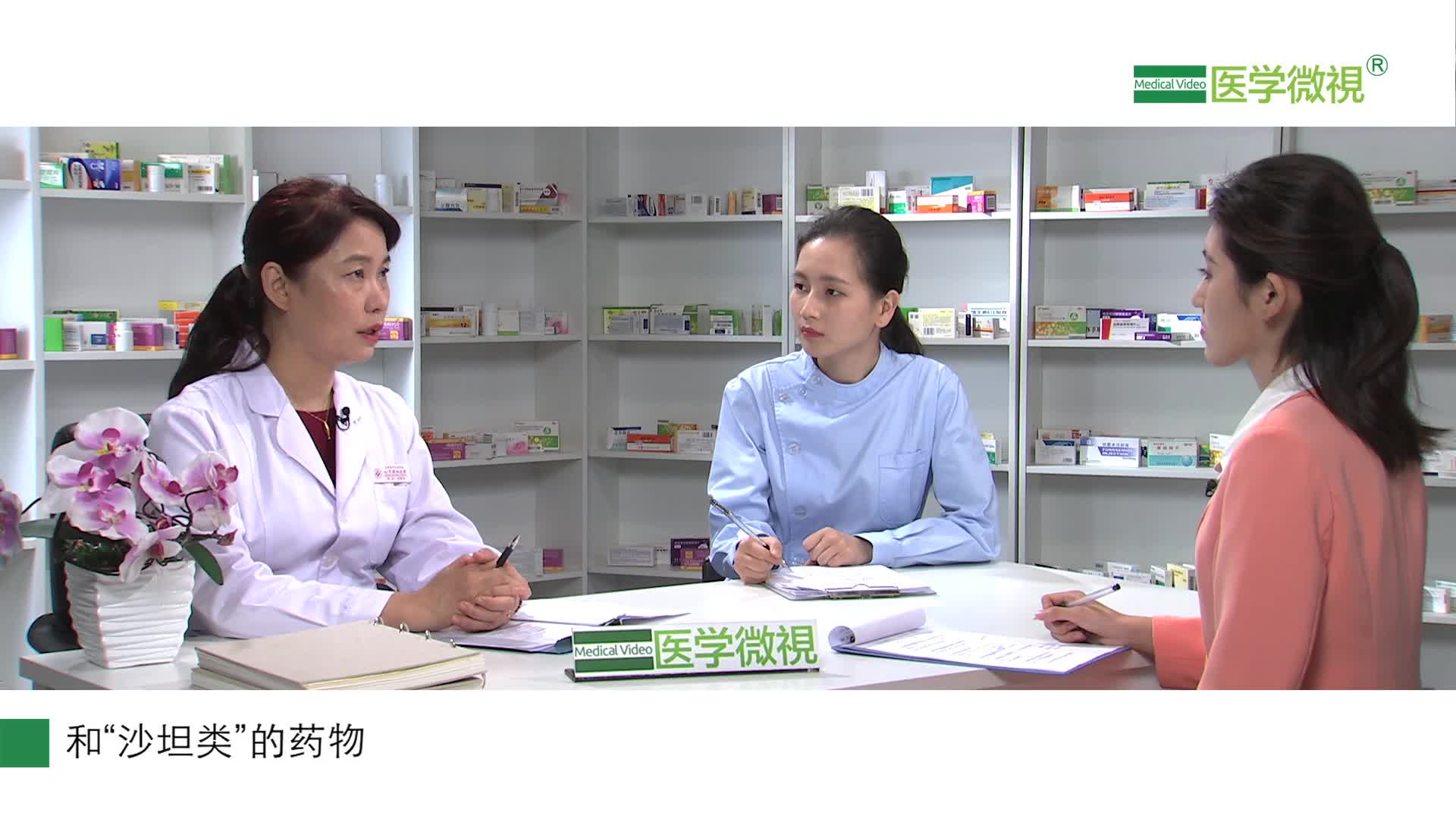 高血压患者联合使用降压药过程中要注意哪些?药有哪些?